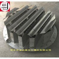 槽盘型气液分布器 槽式液体分布器 萍乡金达莱精填牌