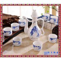 景德镇陶瓷酒具纯白色中式仿古酒具 家用酒壶一斤装