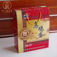 北京食品盒厂家,专业礼品盒定制
