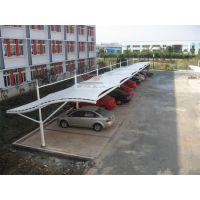 北京供应膜结构车棚停车棚移动雨棚景观棚雨篷遮阳棚钢户外蓬张拉膜汽车棚