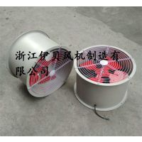 专业供应优质SF系列低噪声轴流风机SFG7-6功率2.2KW