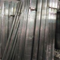 供应6063铝管 合金铝管 机器设备铝管 支架杆铝管 精抽铝管 精密切割 铝毛细管 氧化拉丝铝管