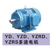 YD、YZD、YZRD、YZRS双速电机