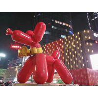 贵州雕塑厂家 玻璃钢抽象狗雕塑 大型广场摆件 现代城市景观雕塑
