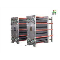 板式换热器 换热器厂家 安徽板式换热器宽信供