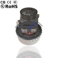 山东青岛吸尘器电机马达价格_苏州2极吸尘器电机制造工厂批发销售