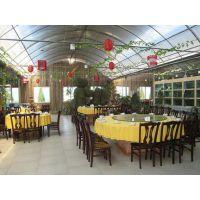 连栋生态温室餐厅 观光旅游大棚 阳光玻璃暖房