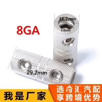 2包线耦合器端头对接接头8GA AWG标准木工杆固定螺钉