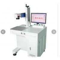 超米激光供应光钎激光打标机、打码机 激光打标设备价格