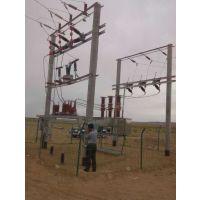 红光智能电气电站型ZW7-40.5户外高压断路器