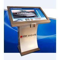 客运站旅客服务智能查询机 客运站触控查询一体机 奇辉QH-ZNCX-V11