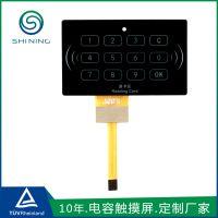 3.1寸电容式触摸屏 东莞长安厂家来图来样定制电梯按钮面板触摸屏