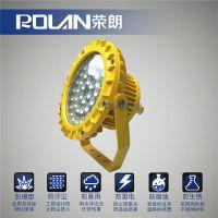 BZD130加油站80W吸顶式LED防爆平台灯