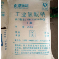 自来水专用消毒剂氯酸钠 工业级优等品四川希望氯酸钠大量批发