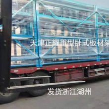 山西板材加工中心 专用板材架 平放架 抽屉式货架设计