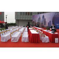 北京会展家具租赁 沙发租赁 桌椅租赁 帐篷铁马出租