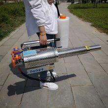 手提式喷药机 价格实惠耐用的脉冲式弥雾机 汽油杀虫打药机