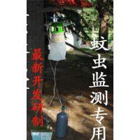二氧化碳诱蚊灯、疾控监测诱蚊灯、可充电二氧化碳捕蚊灯批发价格