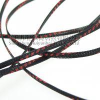 汇云海厂家直销ISO9001:2016 汽车线束保护套 编织网管