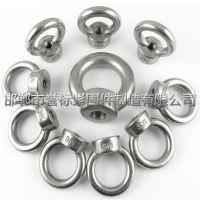 不锈钢吊环螺母|304不锈钢吊环螺母厂家|吊环螺母固定用挂件