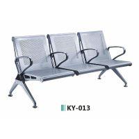 三人座椅*3人座椅*三人排座椅*三人位椅子*三连座椅*三人位不锈钢座椅