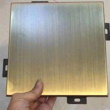 冲孔钻孔天花、冲孔吸音铝单板厂家(欧百建材)
