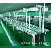 电子生产流水线 流水作业皮带拉 河南天伟鑫产品 支持定做