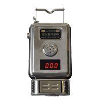 GLH200型硫化氢传感器 传感头 H2S-A1 重庆研究院 KJ90瓦斯监