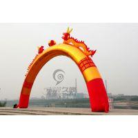 充气婚庆气拱门 开业庆典彩虹门 气模拱形门 新款拱门风机