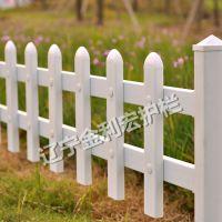 大连pvc草坪围栏别墅护栏多少钱一米?盘锦金利宏护栏厂报价