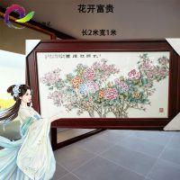 景德镇陶瓷 现代名家手绘瓷板画 旭日东升 客厅装饰玄关壁画摆件