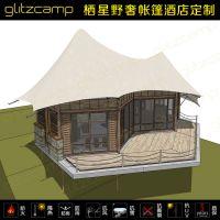 厂家定制 大型景区住宿帐篷 可配卫浴地台楼梯 组合帐篷酒店设计