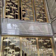 镜面镀金铝板雕刻镂空花格屏风,铝艺镀金屏风