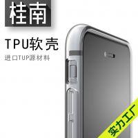 华为mate8 超薄TPU透明软壳 华为mate8软保护壳 手机壳 工厂批发