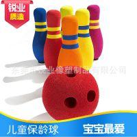 幼儿园游戏室内亲子互动教育玩具环保软式感统训练儿童保龄球 丁腈橡胶儿童保龄球