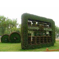 新园五色草观叶立体造型-算盘