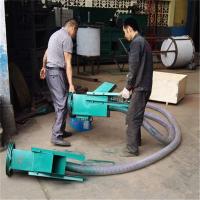 按需定做粉末装卸车载吸粮机 农场小型软管吸送机