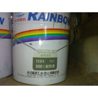 台湾虹牌300耐热涂料 银色