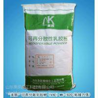 供应贵州贵阳抗裂抹面砂浆专用柔性好胶粉厂家