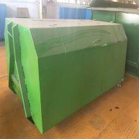 3立方垃圾箱 钩臂式垃圾箱 铁质垃圾箱厂家批发