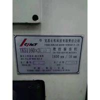 【华奥】出售二手湖北宜昌YK51160x3数控插齿机