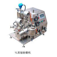 品诺机械供应1L实验室全陶瓷纳米砂磨机