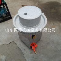 低能耗 电动家商用花生酱米浆石磨机 多用途电动石磨豆浆机 小磨香油机 振德牌