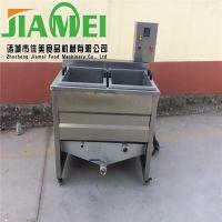 佳美油水分离油炸机 浙江牛肉干电加热油炸单机 JM-1200