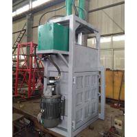 销售全自动液压打包机 金属液压打包机废纸 槽钢加厚的打包机规格