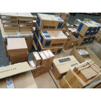 供应HA-FH23, HA-FH13, 打折促销,常年备货