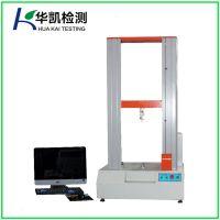 广州电子万能拉力测试机HK-317厂家 价格
