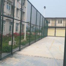 河源球场隔离围栏厂家 梅州组装式防护隔离栏 勾花网