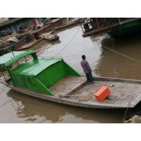 不锈钢渔船