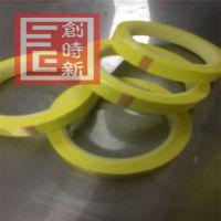 黄胶 低雾气高强度耐用专业接料用胶带 日东315替代品 玛拉胶批发